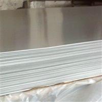 西南铝2、6、7系预拉伸板、合金板