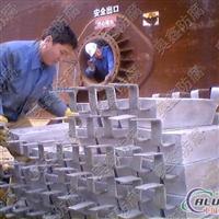 专业定制耐高温阳极 特制耐高温铝牺牲阳极 防腐铝阳极