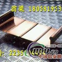 铝镁锰 合金板