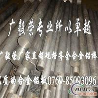 7075铝线 进口7075 超硬铝板 超硬铝棒 优质铝板 进口铝棒 耐磨铝棒 铝