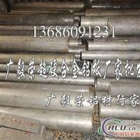 超硬铝板 进口铝棒 优质铝板 耐磨铝棒 7075铝板 7075铝棒 批发7075 7075超硬铝材
