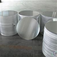 厂家供应铝圆片、外贸电饭锅圆片、出口不粘锅圆片、面包炉圆片