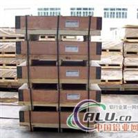 供应铝垫片、PS铝基板、电子铝板