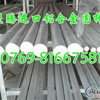 【进口铝合金】6082阳极氧化铝合金进口铝合金圆棒进口铝合金