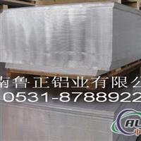 供应2024超硬铝板,桔皮铝板.标牌专用铝板
