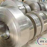 供应铝镁合金板、铝带、铝卷