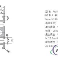 工业铝型材2080W,铝型材配件,铝合金框架,展览架子,流水线型材,铝型材价格