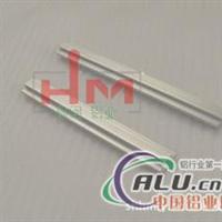 工业铝型材,槽条连接件,槽6,槽8,槽10,铝合金框架制作,流水线型材厂家直销
