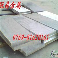 零售2A12合金铝板 进口超硬铝材7075 2A12铝板 2017铝材硬度