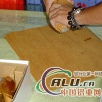 廠家供應鋁線包裝用防銹紙鋁線防銹紙