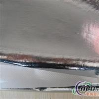 厂家供应铝箔袋铝箔膜