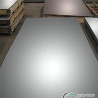 供应幕墙板、罐材板、铝镁合金