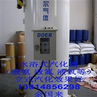 液氨 氧 氮 氬汽化器
