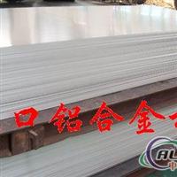 出口铝合金圆棒出口铝合金出口高性能铝合金