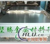 进口铝合金圆棒进口铝合金