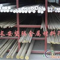 进口铝合金圆棒日本进口铝合金进口铝合金SUP12