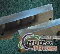 塑料机械刀片