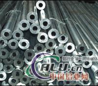 供应种种规格的铝管