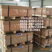 超宽合金铝板,超厚合金铝板,3003,5052,6061宽厚合金铝板