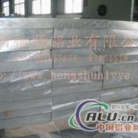 超厚合金铝板,热轧宽厚合金铝板,3003,50526061模具合金铝板