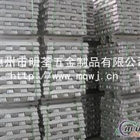 铝合金锭ADC6,