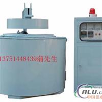 供应工业电熔炉