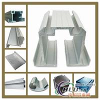 铝合金挤压工业异型材,高精度要求、深加工处理
