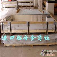 进口铝合金圆棒进口超硬铝合金进口铝合金