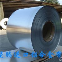 进口高优质铝合金进口铝合金圆棒进口高耐磨铝合金