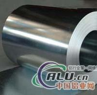 5A02铝板5A02铝排