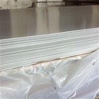 镜面铝材 A6063阳极氧化合金铝板 6063铝板铝棒规格