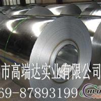 1060纯铝板 进口1060纯铝 纯铝纯度介绍 1060纯铝报价