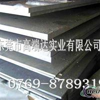 供应1050纯铝板 1050纯铝棒 1050纯铝批发