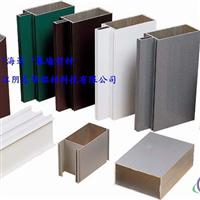 喷涂铝型材 氧化铝型材 氟碳铝型材