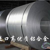 【进口铝合金】进口铝合金2011进口铝合金圆棒进口铝合金