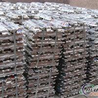 生产销售102、104、111合金铝锭