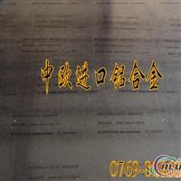 美国6063铝合金 AA6063铝合金密度 6063铝合金薄板