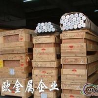 进口铝合金卷料 6061耐磨铝板 6061耐磨铝棒