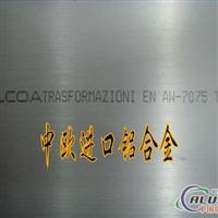 进口美国铝合金板6063 进口铝合金价格6063