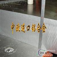 美国原装进口6063铝合金圆棒 进口6063铝板