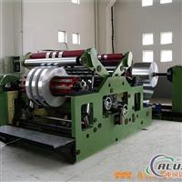 供应LSFQ1450型双轴分切机