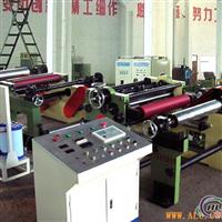 供應LHJ850型合卷機