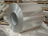 2017T6鋁板,現貨詢價單