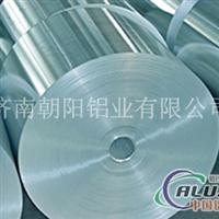单零铝箔双零铝箔空调铝箔家用铝箔