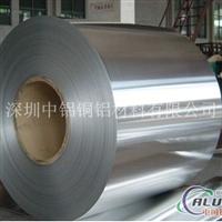 供应LY6铝合金带 进口镜面铝卷