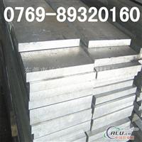 7075超厚铝板 进口7075铝板性能