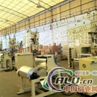 鋁箔餐盒生產線 模具開發