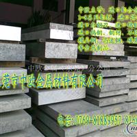7075铝板【超硬铝板】上海铝板