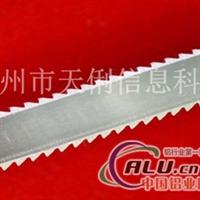 切割铝蜂窝专项使用带锯条