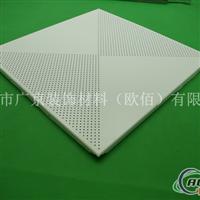 冲孔铝扣板方形冲孔铝扣板